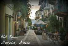 Old Town, Nafplio, Greece