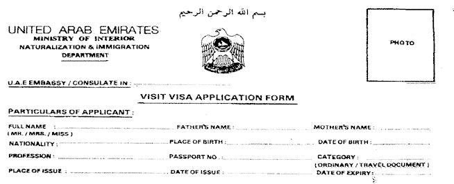 visa-small Visa Application Form China Emby Dubai on