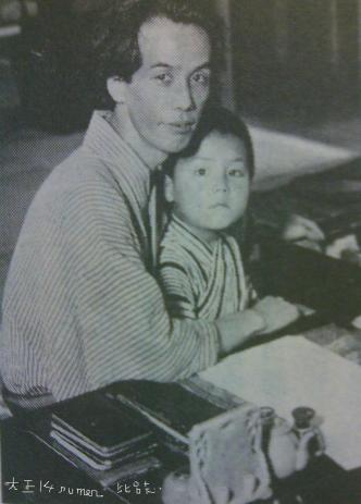 Avec son fils