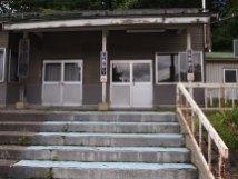 Gare construite après le drame