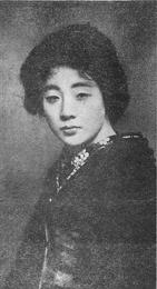 MATSUI Sumako
