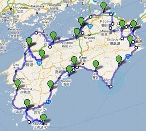 Pélerinage de Shikoku