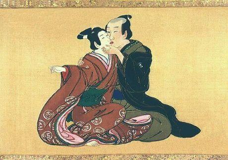 samuraikiss