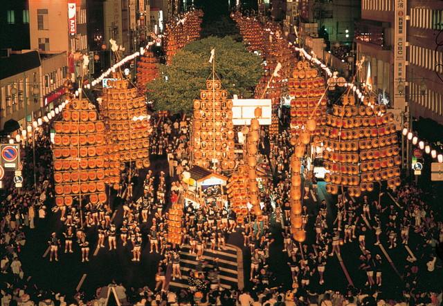 Lanternes d'Akita