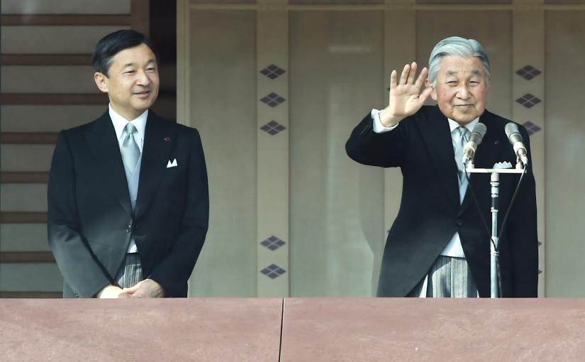 Akihito, Tenno de la paix