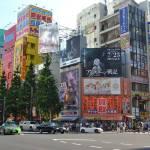 Diario Japon - Julio 2015 (Parte III): Días 10-14: Tokyo, Nikko, Kamakura, Osaka