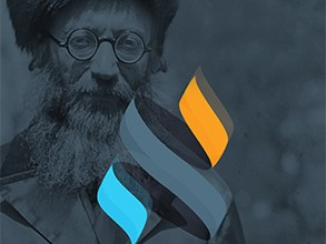 Photo of «Израиль и Человечество. Новый этап развития» ч.3