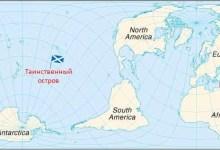 Photo of География и Эрец-Исраэль