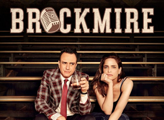 Sunday Shoutout: Bingeing on Brockmire