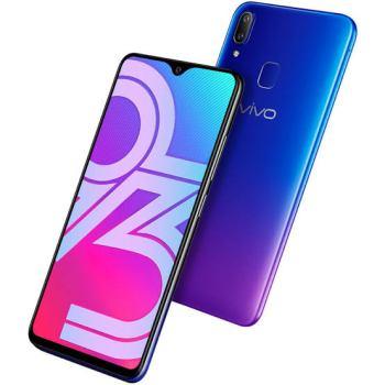 Harga Vivo Y93 2019 Terbaru