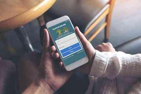 Cara Daftar Antrian Paspor Online