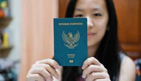 Cara Daftar Paspor Online