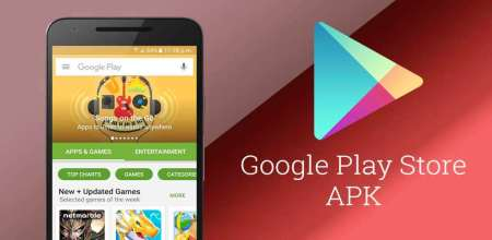 Cara Download Play Store