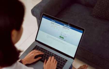 Cara Menghapus Status di Facebook