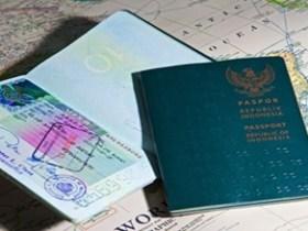 Biaya Buat Paspor
