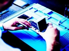 Biaya Ganti LCD iPhone 6