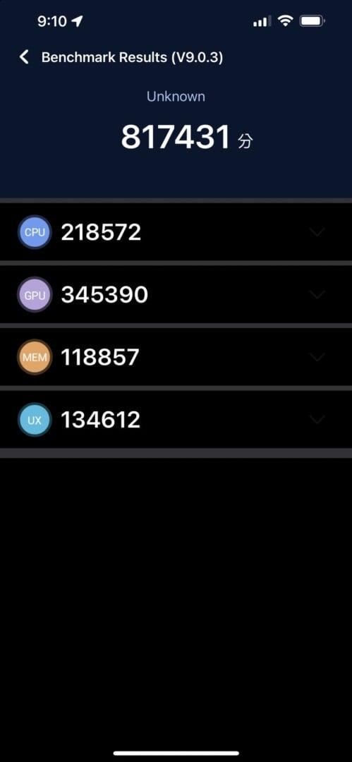 S 857517 - iPhone 13 Pro Max 開箱試玩 跑分螢幕拍照一次看