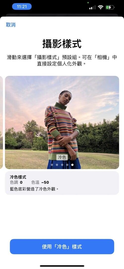 S 857526 - iPhone 13 Pro Max 開箱試玩 跑分螢幕拍照一次看