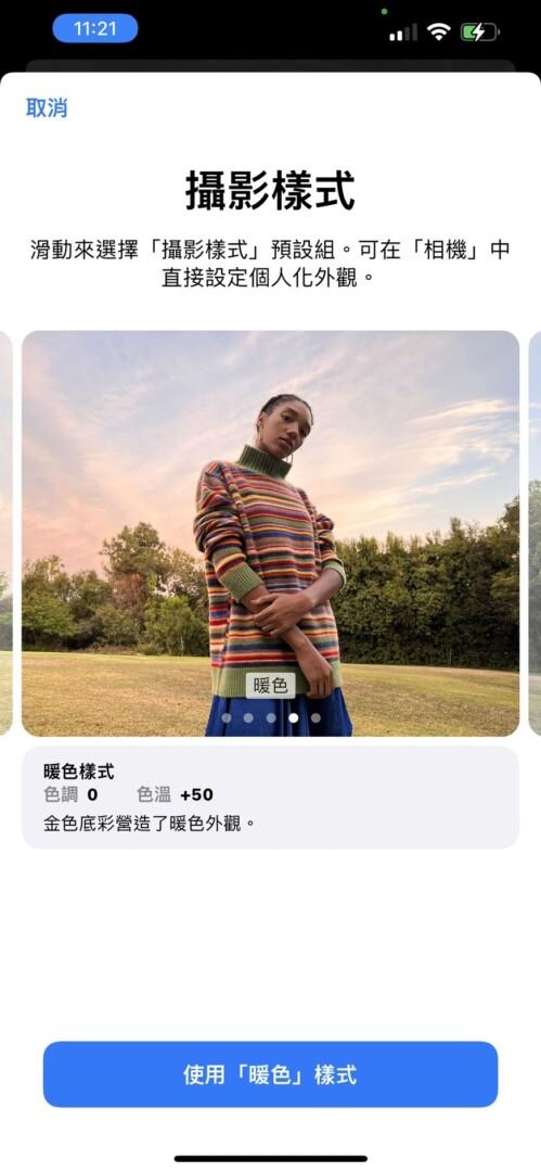 S 857527 - iPhone 13 Pro Max 開箱試玩 跑分螢幕拍照一次看