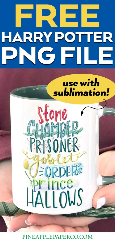 Free Harry Potter PNG File on a Sublimation Mug