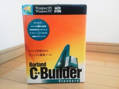 NEC_0035-400x300