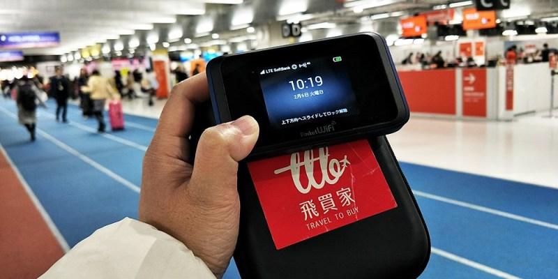 飛買家Travel To Buy WIFI分享器 國外旅遊攜帶必備用品 WIFI分享器無限吃到飽