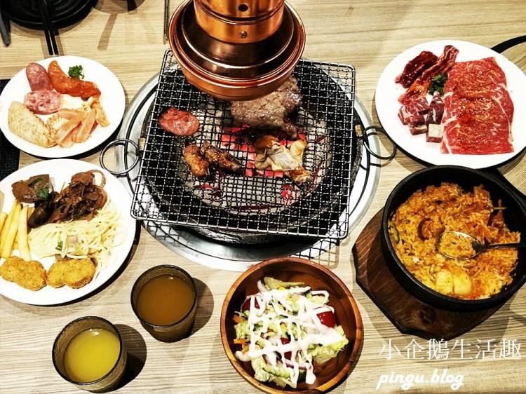 鑄燒日式燒肉食べ放題|彰化日式燒肉吃到飽新選擇 食材多樣一次滿足