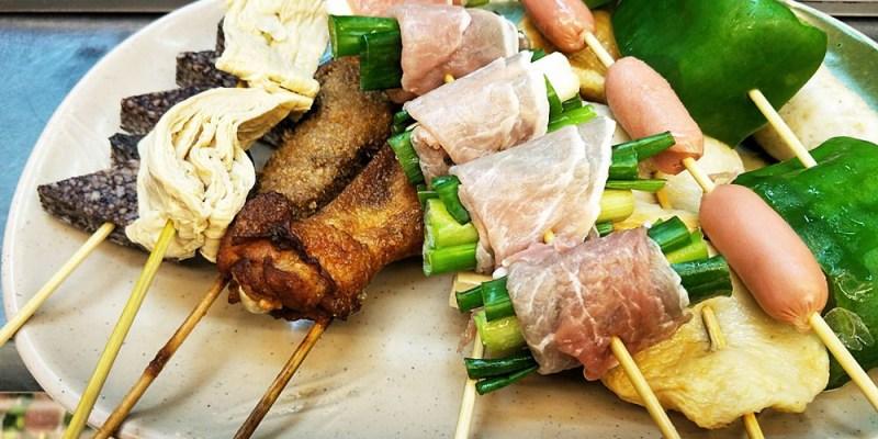 神州窯烤&炸東炸西 彰化美食 同時品嚐到炸物及窯烤的美味