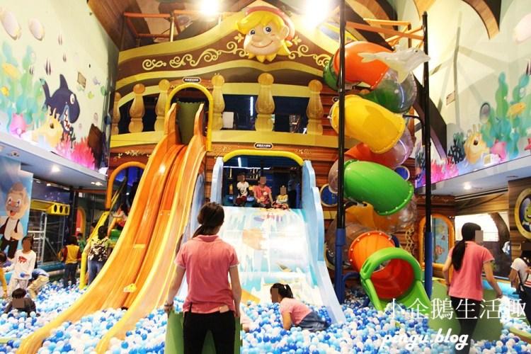 台中室內遊戲室|台中騎士堡-小木偶的家:從玩中學的親子樂園推薦 金典綠園道三百坪的親子遊樂園