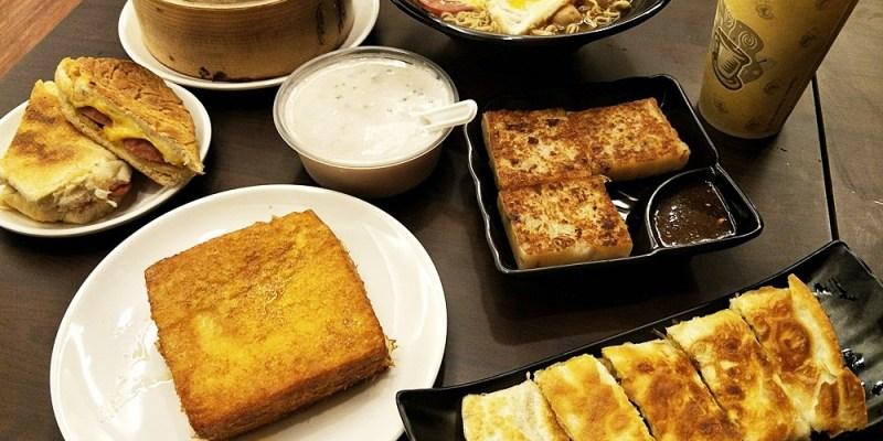 巷口宵夜點心(台中青海店) 西屯區美食:宵夜場也能享用到港式茶點 深夜食堂的美味