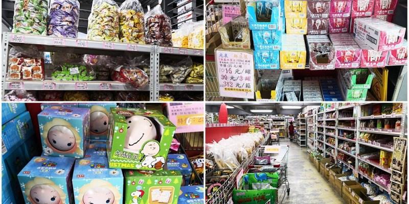 糖果/零食/餅乾/飲料/批發工廠 田園生活廣場中部最大的零食批發工廠 中元普渡/過年的最佳選擇