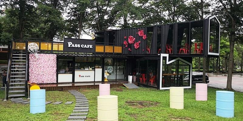 帕司咖啡PASS CAFE 彰化最美的貨櫃屋咖啡廳 最夯的IG熱門打卡點 夢幻花牆 櫻花樹下用餐 獨角獸/傳聲筒浪漫表達心意