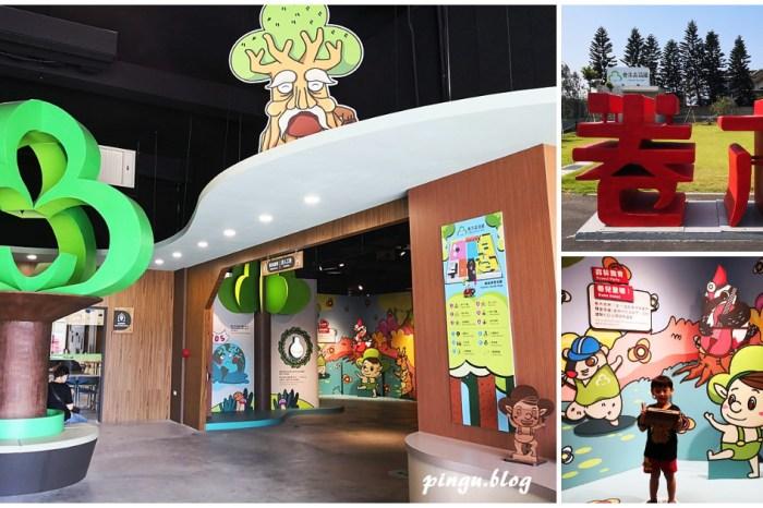 彰化觀光工廠|卷木森活館 彰化森林系景點 跟著小精靈走入童話世界