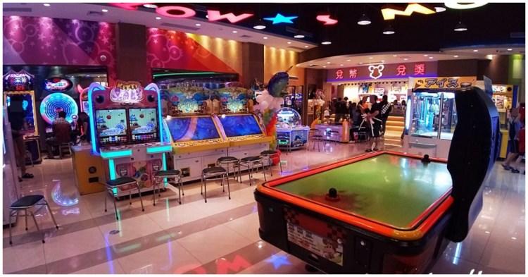 員林湯姆熊歡樂世界|員林親子遊戲室新開幕 打造全客層親子樂園