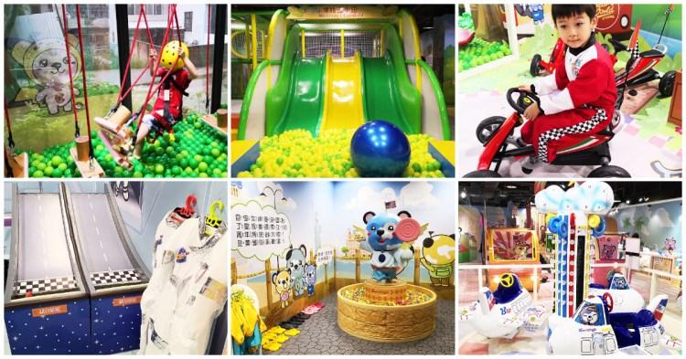 桃園親子館|(文內贈票)貝兒絲樂園桃園尋夢美國主題館 是室內親子遊戲室也是親子餐廳