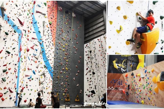 Dapro室內攀岩場|台中攀岩場 親子共學攀岩 訓練感覺統合的好運動