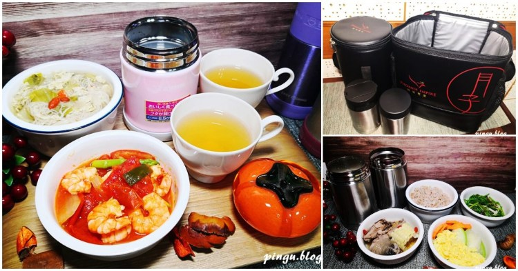 鳳巢豐康月子餐 彰化外送月子餐 一日三送 新鮮料理送到家