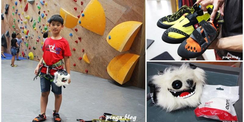 Dapro室內攀岩場|如何正確選購攀岩裝備 攀岩運動基本配備小常識