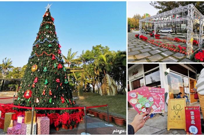 2019田尾聖誕嘉年華 花車大遊行+聖誕樹+耶誕燈飾隧道 一起迎聖誕