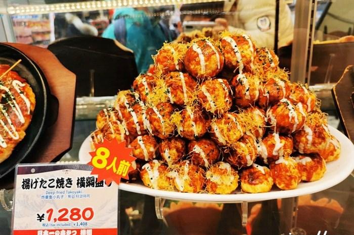 大阪美食|日本第一串炸橫綱 (難波本館) 浮誇大份量料理好誘人