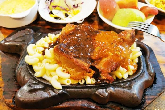 員林牛排|員林慶豐牛排自助吧吃到飽 西餐廳的回憶