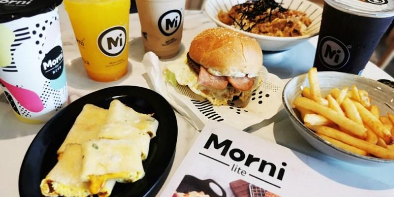 彰化早午餐 Morni莫尼糖友店 吃早午餐也可以很文青 RE紅包最高100%現金回饋