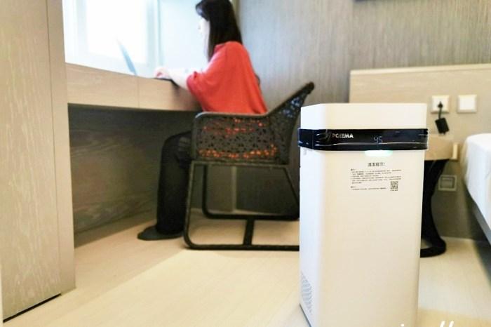 空氣清淨機推薦|POIEMA ZERO快乾版 空氣淨化器 免耗材 低耗電 高清淨力