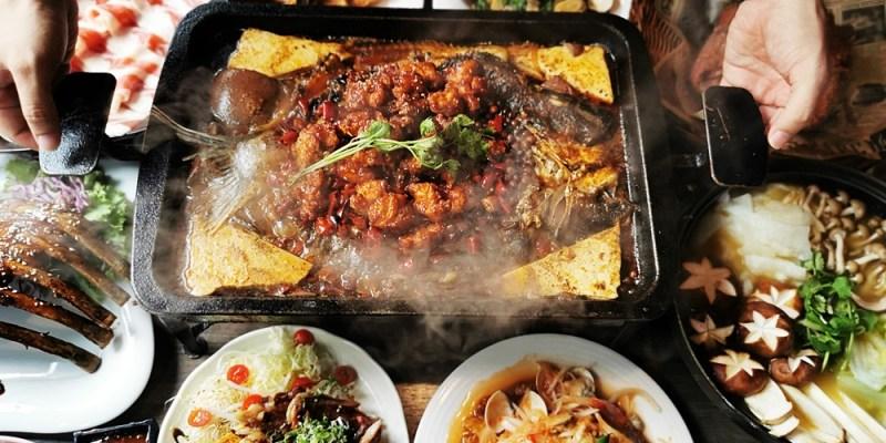 彰化美食|初宴烤魚 美味的四川名菜 魚與熊掌可以兼得 夜店風宵夜超有FU