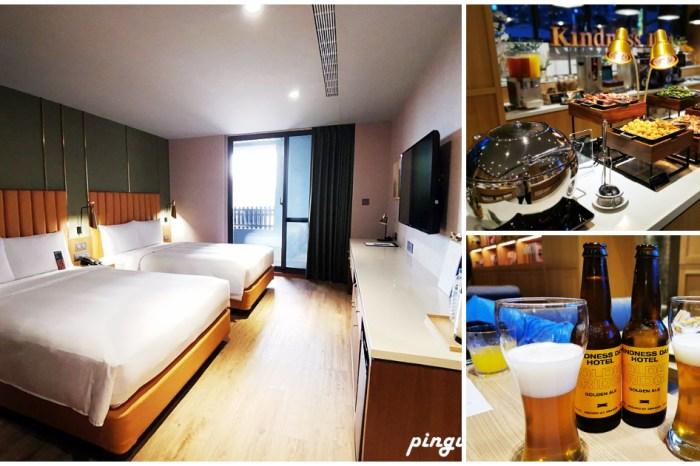台南住宿 康橋慢旅kindnessday hotel 台南運河旁的舒適商旅 一泊二食CP值超高