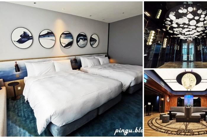 桃園住宿|COZZI BLU和逸飯店桃園館 桃園親子海洋主題飯店 與Xpark水族館當鄰居