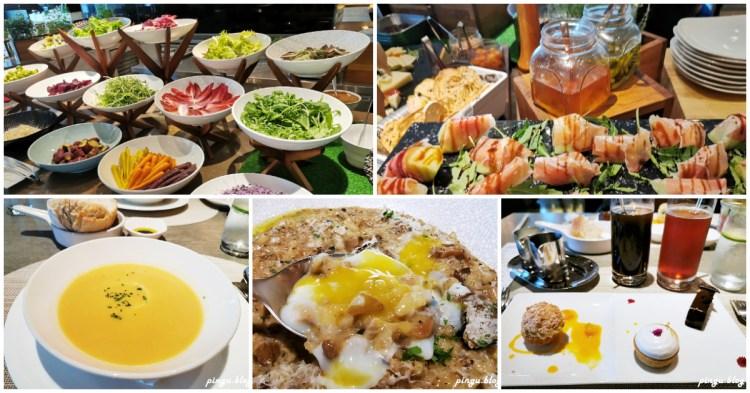 台北美食 寒舍艾麗LA FARFALLA 義式餐廳 平日午餐輕活義饗沙拉吧無限供應