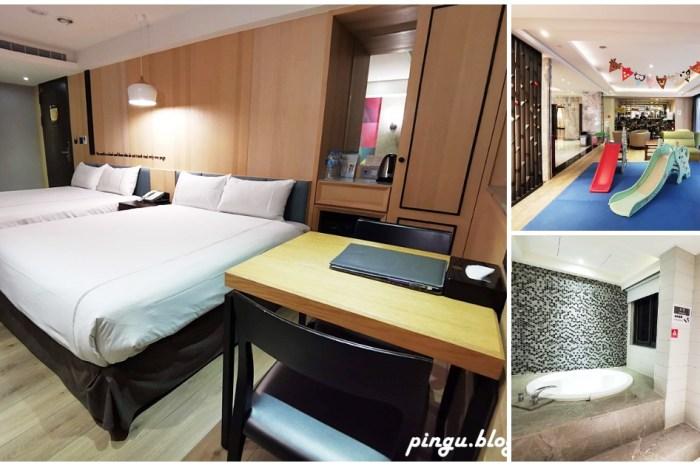 台中住宿|永悅行旅YONG YUE HOTEL 兒童遊戲室/DIY 適合親子住宿的商務型飯店