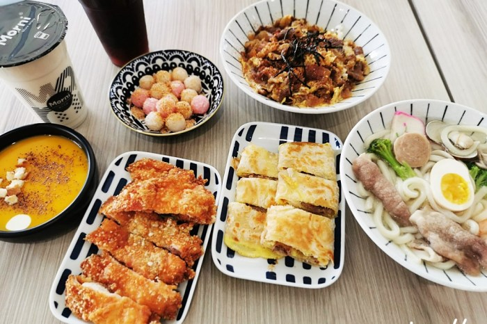 員林美食|morni 莫尼員林店 文青風格的員林早午餐店 種類選擇多樣 價格親民
