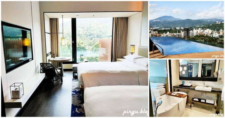 台北住宿|台北士林萬麗酒店Renaissance Taipei Shihlin Hotel 網美無邊際泳池 鄰近士林夜市、士林官邸、故宮